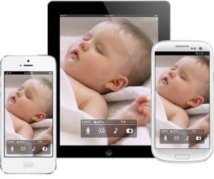 baby-smart-monitor